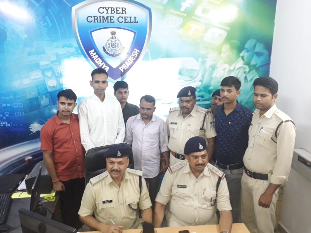 After 5 years, mastermind behind the fraud of Rs 9.5 lakh arrested