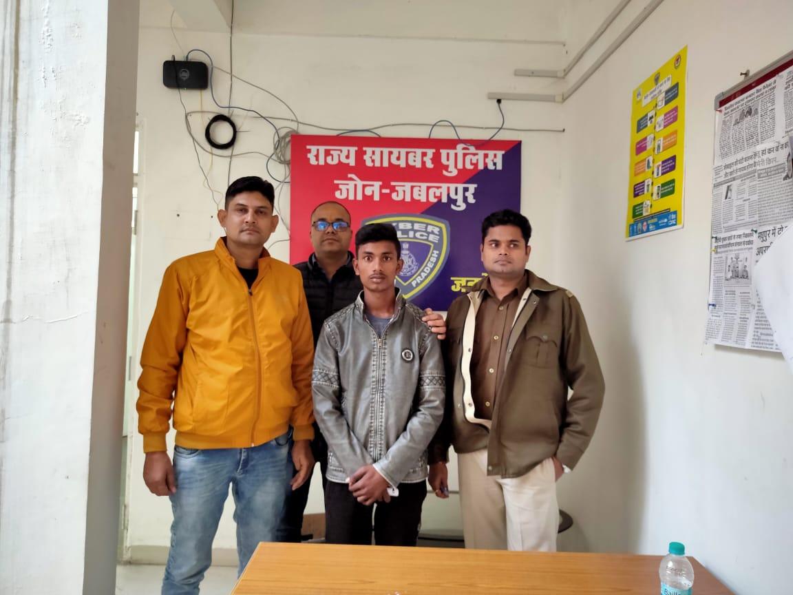 फर्जी Paytm KYC करने वाला आरोपी राज्य सायबर पुलिस ज़ोन जबलपुर के गिरफ्त में l