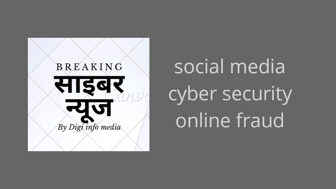 Maharashtra Cyber has enlisted 363 offenses of cyber crime