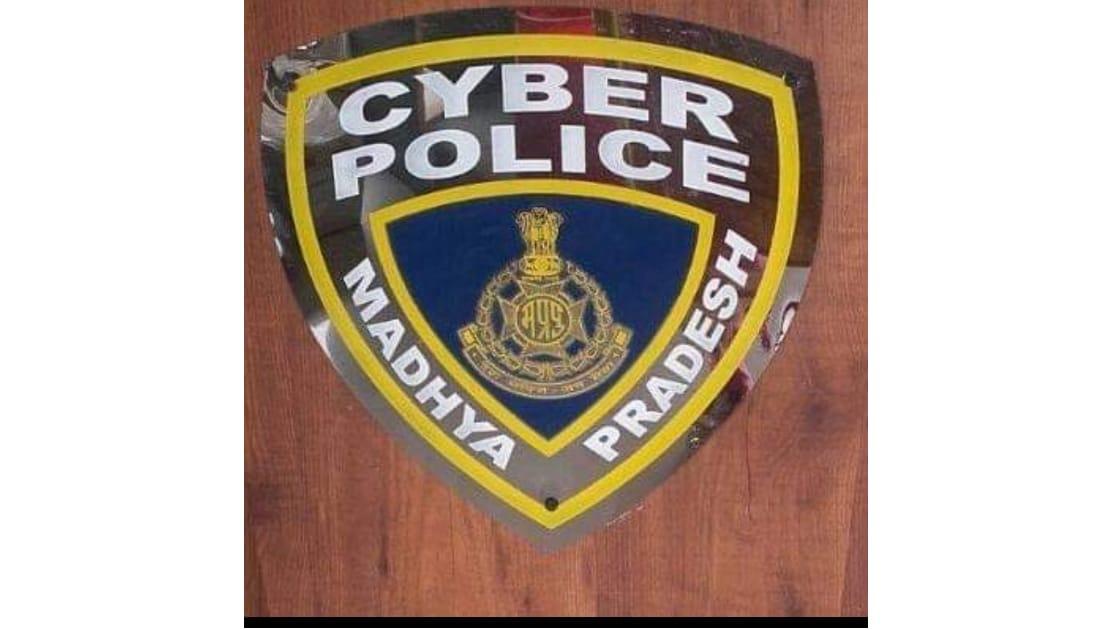 सी.ऐ. के साथ मिल के इन्कम टैक्स आइडी का पासवर्ड रिसेट करने वाली  बैंक की ट्रेड फायनेंस मैनेजर साइबर पुलिस की गिरफ्त में।