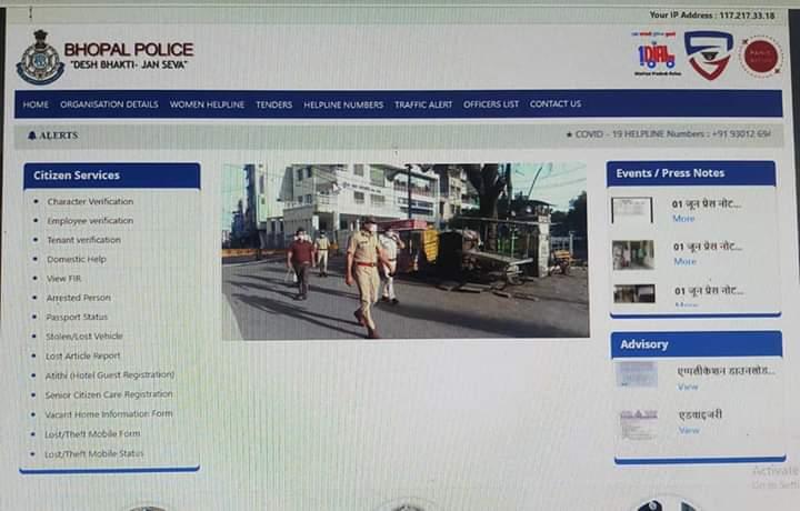 भोपाल पुलिस की एक दर्जन से अधिक नागरिक सेवाएं एक क्लिक पर ऑनलाइन उपलब्ध-