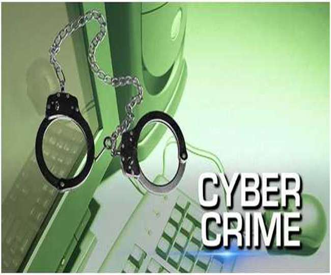 NEED UNIFIED NATIONAL STRATEGY TO TACKLE CYBERCRIME, STATES UNION MINISTER