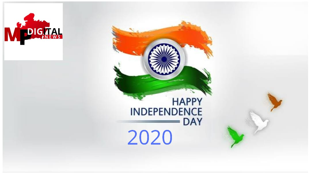 Happy Independence day 2020