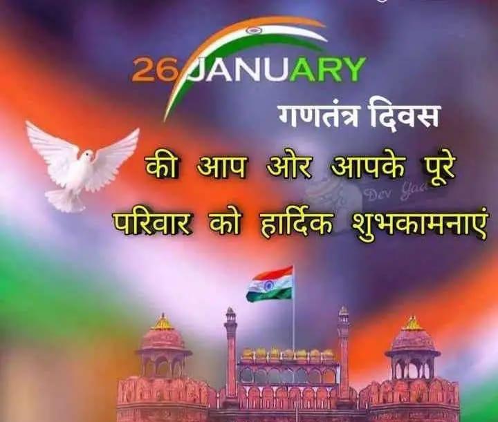 26 January Celebration 2021